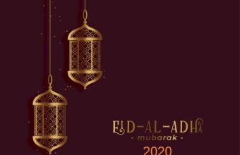 Eid Al adha,  Eid Al adha 2020, Happy Eid Al adha 2020: Date, History, Celebration Ideas, Images, Quotes, Pictures, Wishes, Photos, Messages, SMS, Pics, Greetings, Sayings, Status & Images  – Eid Mubarak 2020