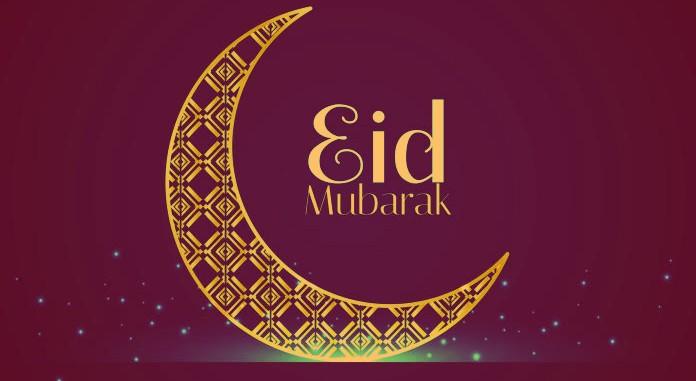 Eid Mubarak Picture 2021 Images