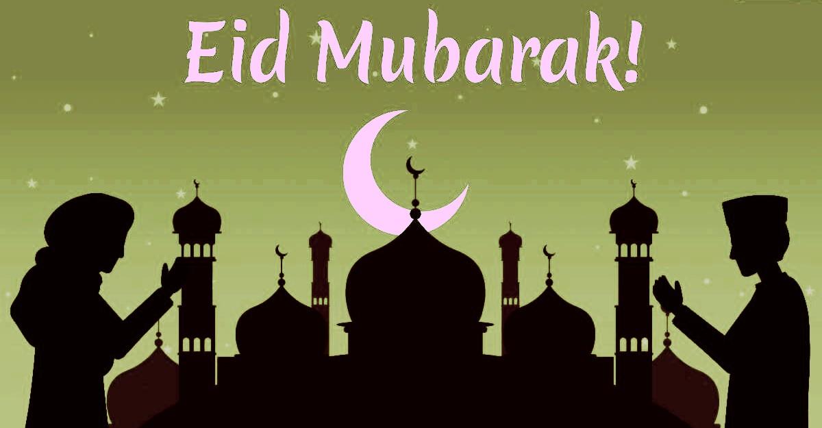 Eid Ul Adha 2020 Picture