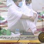 HAJJ LIVE 2020 | ARAFAT KHUTBAH LIVE | قناة القرآن الكريم | Makkah LIVE HD | بث مباشر | Masjid Al Haram LIVE | الحج ١٤٤١ | بث مباشر | لبيك اللهم لبيك المسجد الحرام بث مباشر | La Makkah en direct | AlQuranHD | Qur'an 24/7 مكة المكرمة بث حي مباشر 24 ساعة للحرم المكي الشريف 24/7 Live Stream of Masjid Al Haram from Makkah