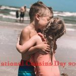 National Cousins Day 2020– Happy National Cousins Day 2020
