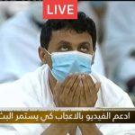Hajj 2020 – Makkah Live | Hajj Live Video 2020 – Hajj Live News 2020 | Madinah Live Hajj Live Makkah Live Saudi TV Masjid Al Haram Makkah Madeenah Live.
