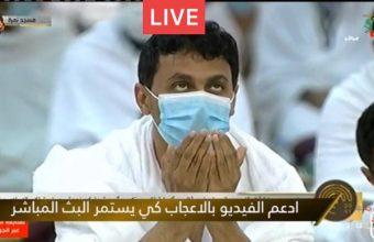 Hajj 2021 – Makkah Live   Hajj Live Video 2021 – Hajj Live News 2021   Madinah Live Hajj Live Makkah Live Saudi TV Masjid Al Haram Makkah Madeenah Live.