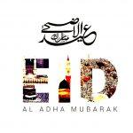 Eid Mubarak, Happy Eid Mubarak 2021, Eid ul Adha 2021, Eid al-Adha 2021:Wishes, Images, Quotes