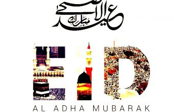 Eid Mubarak, Happy Eid Mubarak 2020, Eid ul Adha 2020, Eid al-Adha 2020:Wishes, Images, Quotes