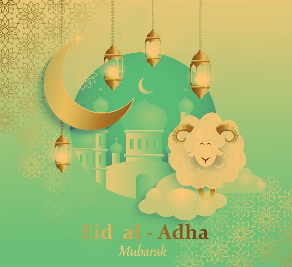 Eid al-Adha 2020 images