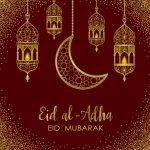 Eid Mubarak 2020,Bayram Mubarak 2020,Kurban Bayram Mubarak 2020,Eid al-Adha 2020:Images,Wishes,Quotes,sms,Picture,wallpaper