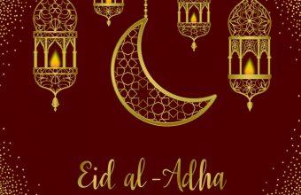 Eid Mubarak 2021,Bayram Mubarak 2021,Kurban Bayram Mubarak 2021,Eid al-Adha 2021:Images,Wishes,Quotes,sms,Picture,wallpaper