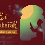 Eid Ul Adha 2020, Eid al Adha 2020, Eid Mubarak 2020, Happy Eid Mubarak Wishes, Quotes, SMS, Status, & Wallpaper, Images, Picture, Pic 2020