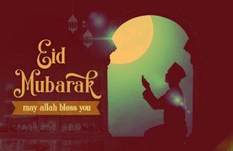Eid Ul Adha 2020, Eid al Adha 2020, Eid Mubarak 2020, Happy Eid Mubarak Wishes, Quotes, SMS, Status, & Wallpaper, Images, Picture, Pic 2020