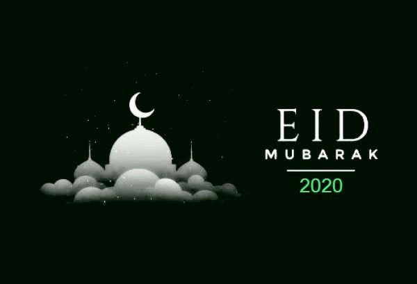 Eid Mubarak 2021 Pics