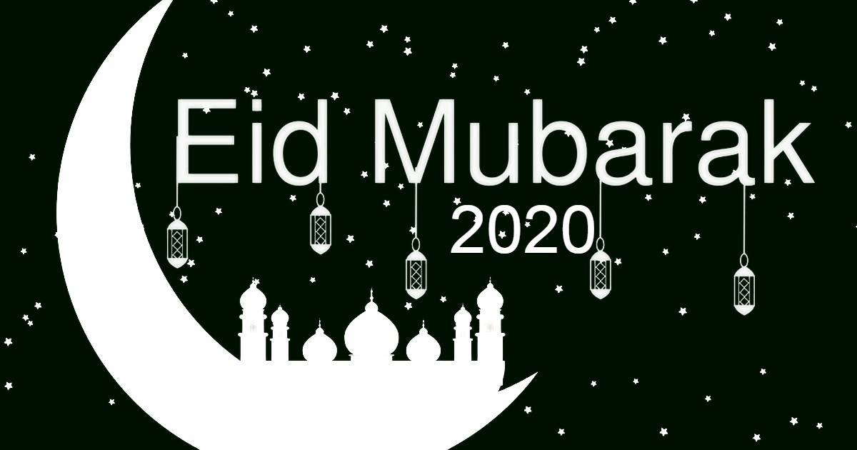 Eid ul Adha 2021 photos