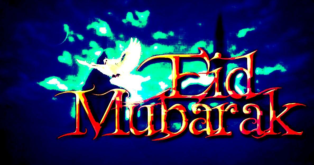 Eid Mubarak wallpaper 2021 Images