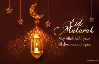 Eid Mubarak 2020 Images,Picture,Wishes, Pic,Wallpaper – Eid Ul Adha 2020 Wishes,Eid Al Adha 2020 Wishes – Happy Eid Mubarak 2020 Wishes.