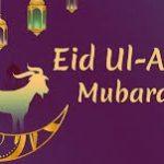 Eid-ul-Adha, Eid al-Adha,Eid Mubarak, Happy Eid Mubarak 2021:Wishes, Images, Photos, Picture Messages, Quotes, SMS, Status, Greetings, Wallpaper, and Pics