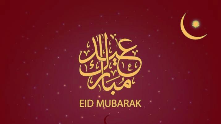 Eid Ul Adha images 2020