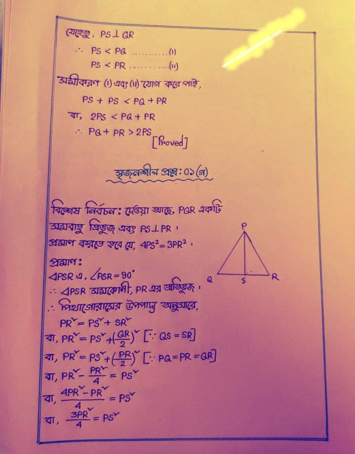 Class 9 Math  Assignment Answer