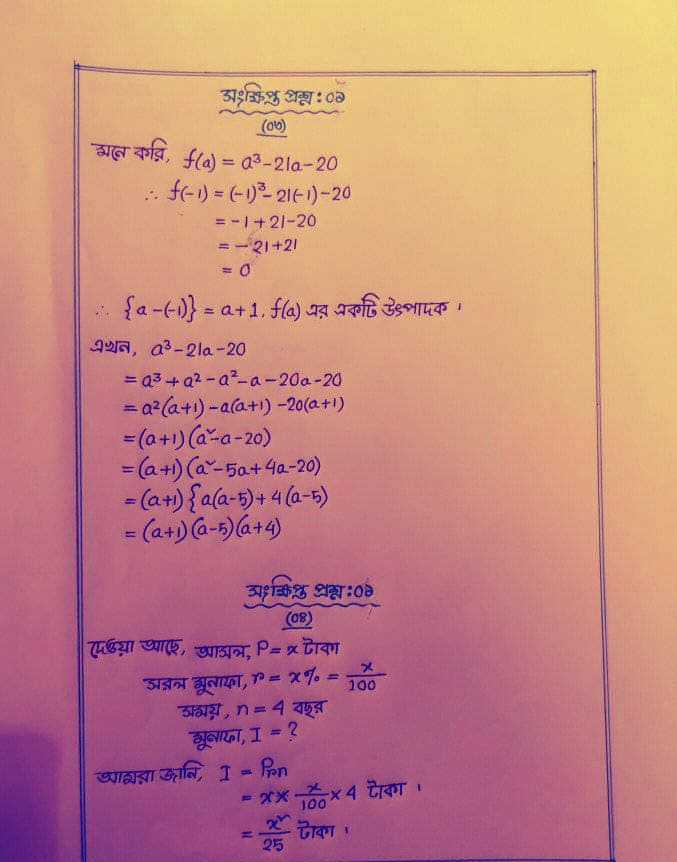 4th Week Class 9 Math  Assignment Answer