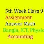 5th Week Class 9 Assignment Answer