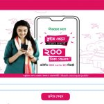 Bkash Live Chat 2021- Bkash Offe – Bkash Quiz 2021  , Bkash helpline number , বিকাশ কুইজ