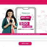 Bkash Live Chat 2021- Bkash Offe – Bkash Quiz 2021  , Bkash helpline number , বিকাশ কুইজ
