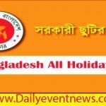 Bangladesh Govt holiday & Calendar 2021.