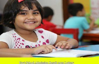 Govt School Admission Result 2021 Lottery – GSA Result Lottery 2021