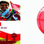 Oman National Day- Oman National Day 2021:Oman 51th National Day-Quotes, Wishes, Greetings, Images, Messages, Pictures, Photos, Text, Pic, SMS &Wallpaper