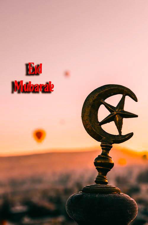 Happy Eid Mubarak 2021 Pic