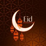 Eid Mubarak 2021 Picture, Images, Wallpaper, Pic HD