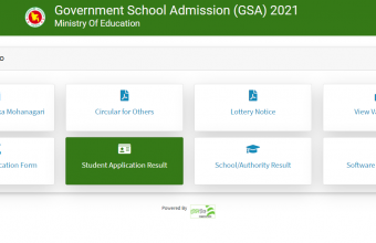 Govt School Admission Lottery Result 2021 of All Class