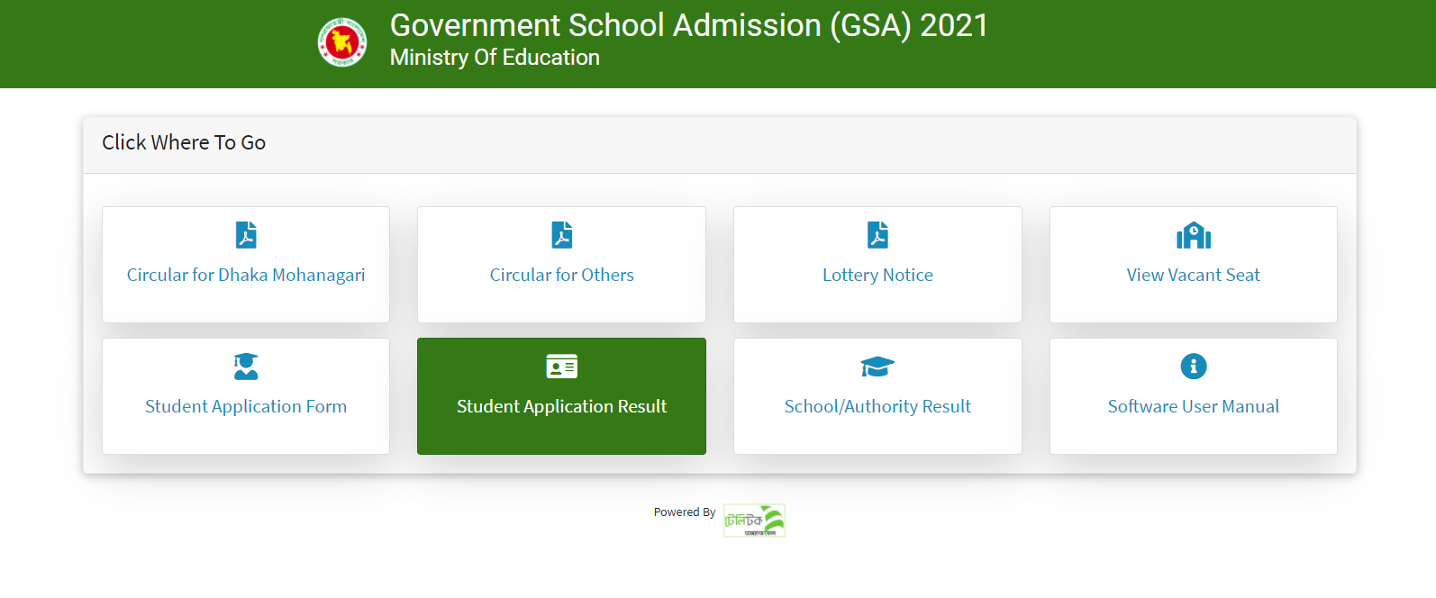 Govt School Admission Lottery Result 2021
