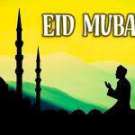 Eid Mubarak 2021 Wallpaper, Picture, Pic, Images HD