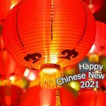 Lunar New Year – Chinese New Year 2021 Wishes,  Images , Quotes, Messages, Greetings, Pics, Sayings, Status, Photos