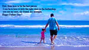 Happy fathers day 2021 quotes