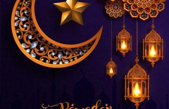 Ramadan Mubarak 2021: Wishes, Images, Messages, Quotes, SMS, Pics, Facebook and WhatsApp Status – Ramadan Kareem 2021
