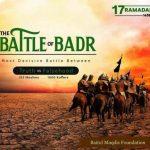 Badr Day 2021: Wishes, Images Quotes, Status, Messages, sms, Picture, Photo, pic, wallpaper – The Battle of Badr- Bodor Dibos 2021