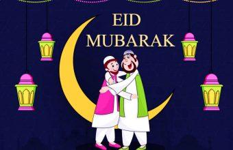 Eid Mubarak 2021 Images, Wishes, Quotes, SMS, Pic, Photo, Wallpaper, Picture, Greeting, WhatsApp Status – Eid -al – Adha 2021 – Eid – ul – adha 2021.
