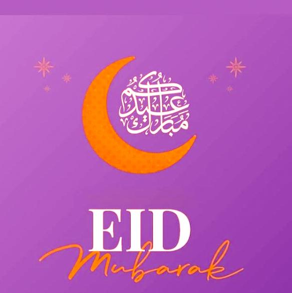 Eid Mubarak 2021 Images