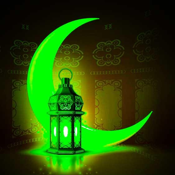 Eid Mubarak Pics 2021