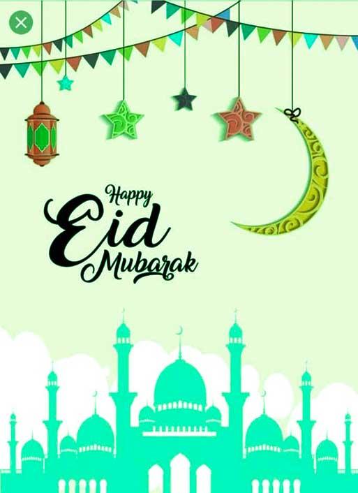 Eid Mubarak 2021 fb profile picture