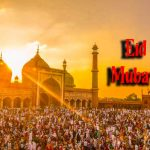 Eid Mubarak 2021 Image, Photos, Wallpaper, Quotes, SMS, Picture, Status, Wishes, Pic, Messages, Sayings