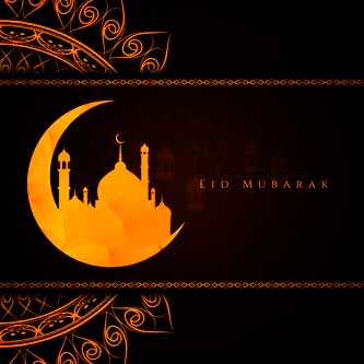Eid Mubarak Picture 2021