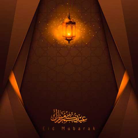 Eid Mubarak 2021 Pic