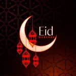 Eid Mubarak 2021 Images, Picture, Messages, Quotes, Pic WhatsApp Status, SMS