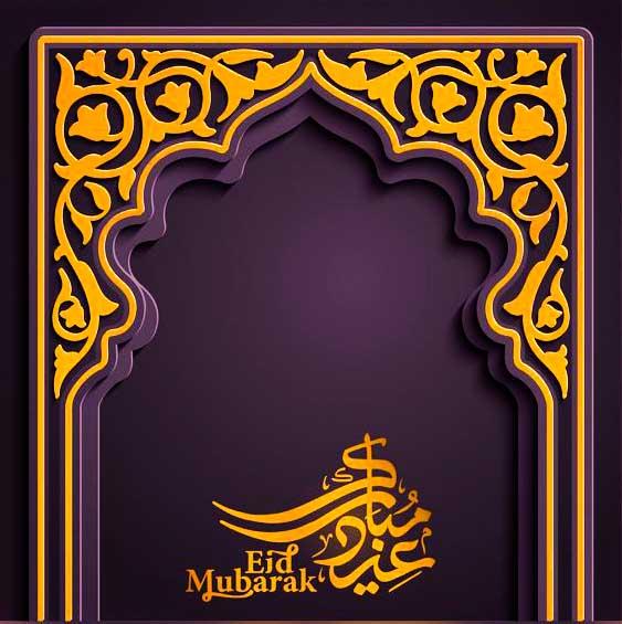Eid Mubarak 2021 photo