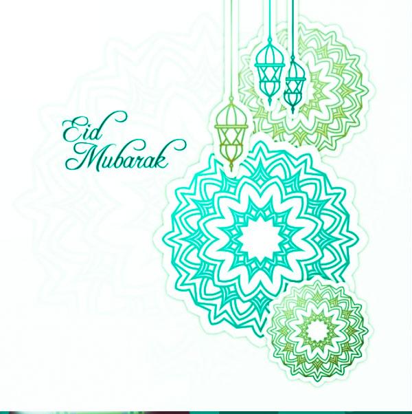 Eid al Adha Images 2021