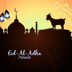 Eid Mubarak 2021 wishes, Quotes, Greetings, SMS, Picture, Images, Wallpapers HD- Eid ul adha 2021