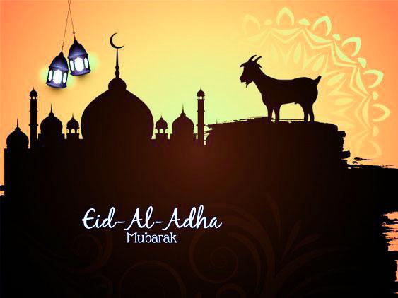 Eid Mubarak Pic 2021