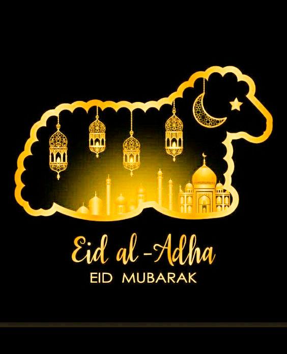 Eid Mubarakwallpaper 2021